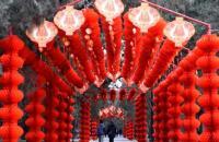 China Batalkan Puncak Acara Tahun Baru Imlek karena Wabah Virus Korona Wuhan