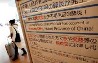 Indonesia Upayakan Evakuasi WNI yang Terisolasi karena Virus Korona di China
