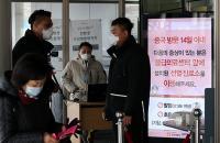 Korea Selatan Publikasikan Data Lokasi Pasien Virus Korona secara Online