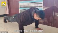 Wabah Virus Korona, Perusahaan di China Hukum Karyawan yang Jalan Kaki Terlalu Banyak