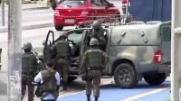 Polisi Mogok, Pembunuhan di Negara Bagian Brasil Naik Lima Kali Lipat