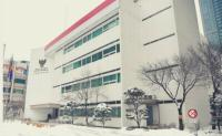 Dampak Virus Korona, Kedutaan Besar Indonesia di Seoul Korsel Tutup Sementara