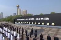 China Mengheningkan Cipta Selama 3 Menit Menghormati Korban Meninggal Virus Corona
