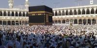Haji 2020 Batal, 254 Calon Jamaah Kulonprogo Gagal Berangkat ke Tanah Suci