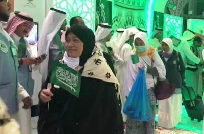 Jamaah Haji Indonesia Turut Meriahkan Perayaan HUT Arab Saudi