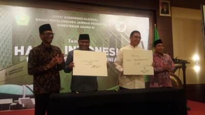 Menag: Tahun Depan Semua Produsen Harus Miliki Sertifikasi Halal