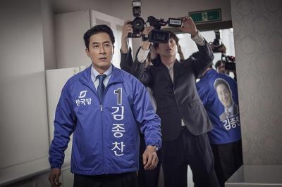 Kenang Kim Joo Hyuk, 2 Days & 1 Night Gelar Pemutaran Film selama 2 Hari