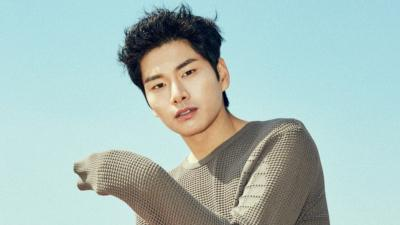 Lee Yi Kyung Jadi Detektif Tangguh di Drama Children of Nobody