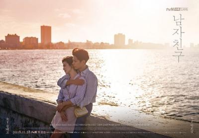 Park Bo Gum Peluk Mesra Song Hye Kyo dalam Poster Encounter