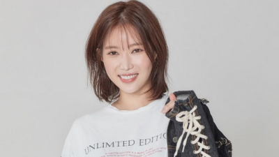 My Id Gangnam Beauty Tamat, Im Soo Hyang Gabung di Variety Show