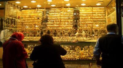 Kemenperin Targetkan Industri Perhiasan Tumbuh 5% pada 2019