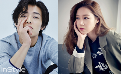 Kang Ha Neul dan Gong Hyo Jin Pertimbangkan Bintangi When the Camellia Blooms