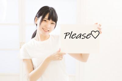 Wanita Jepang Rela Ditiduri 5 Pria Ini, Nomor 3 Paling Diminati
