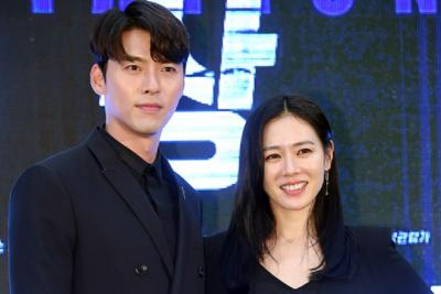 Hyun Bin & Son Ye Jin Bakal Adu Akting di Drama Baru Penulis My Love from the Star