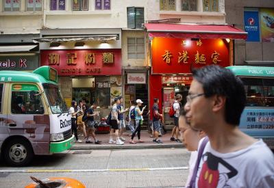 Susahnya Berbuka Puasa di Hongkong, Tak Semua Restoran Melayu Berlisensi Halal