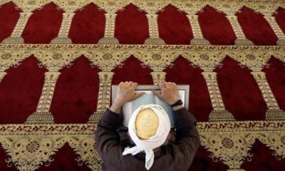 Sabda Nabi tentang Keutamaan Iktikaf di Penghujung Ramadan