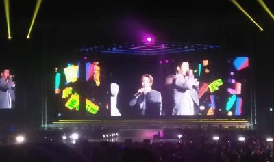 Cara Leeteuk Super Junior Goda Fans Indonesia