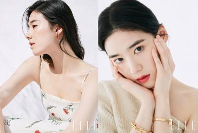 Jung Eun Chae Akan Sulitkan Hidup Lee Min Ho di Drama Baru Kim Eun Sook