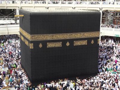 Hipnoterapi Metode yang Dibutuhkan Jamaah Haji