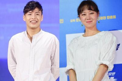 Kang Ha Neul Comeback Lewat Drama Komedi Romantis Bersama Gong Hyo Jin