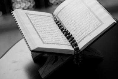 Hukum Membaca Basmalah di Awal Al-Fatihah saat Salat