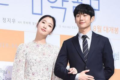 Adu Akting di Tune in For Love, Jung Hae In Gugup Reuni dengan Kim Go Eun