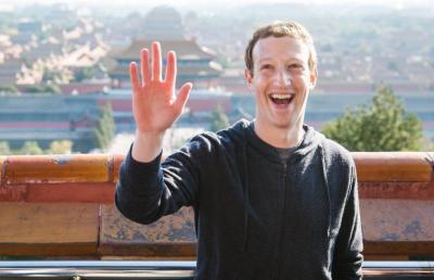 Tajir Melintir di Usia Muda, Begini Mark Zuckerberg Gunakan Kekayaannya