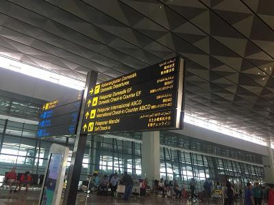 Terminal 2 Bernama Bandara Soetta Traveloka, AP II Kecolongan?