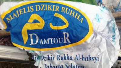 Sejumlah Aset di Bekas Ruko PT Damtour Depok Raib