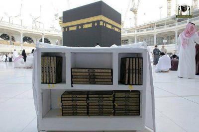 Musim Haji Usai, 7.000 Alquran Baru Disebar di Ring Mataf Masjidil Haram