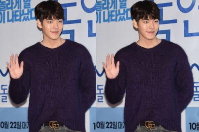 Comeback, Kim Woo Bin Akan jadi Presenter di Blue Dragon Film Awards ke-40
