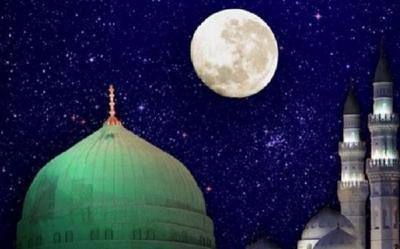 Doa Rasulullah yang Bikin Aisyah Bahagia