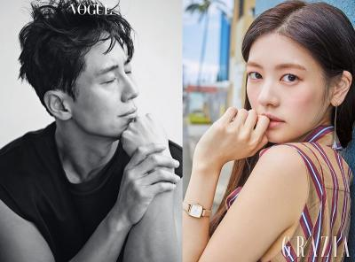 Jung So Min Akan Beradu Akting dengan Shin Ha Kyun dalam Soul Repairer