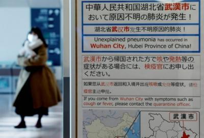 Peneliti London Sebut Pneumonia Wuhan Sudah Serang 1.723 Orang