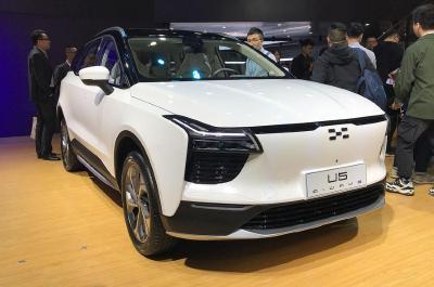 SUV Listrik Aiway U5 Tampil Perdana di Geneva Motor Show 2020