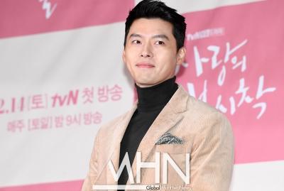 Korona Terus Memakan Korban, Hyun Bin Peringatkan Fans Lewat Surat