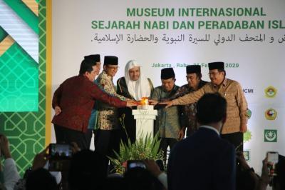 Museum Sejarah Nabi Muhammad dan Peradaban Islam Resmi Dibangun di Jakarta