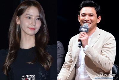 Resmi Bintangi Hush, Yoona SNSD Bakal jadi Wartawan Bersama Hwang Jung Min