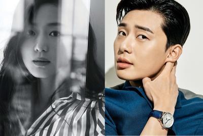 Park Seo Joon dan Jun Ji Hyun Berpotensi Adu Akting dalam Mount Jiri