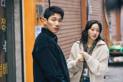 Kompaknya Kim Go Eun & Kim Kyung Nam di Foto The King: Eternal Monarch