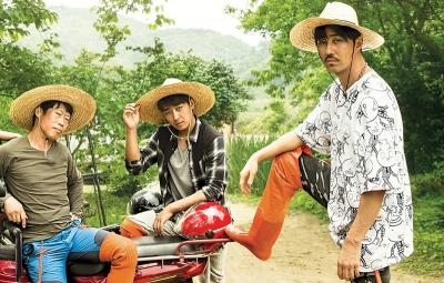 Cha Seung Won, Yoo Hae Jin, dan Son Ho Jun Reuni di Three Meals a Day
