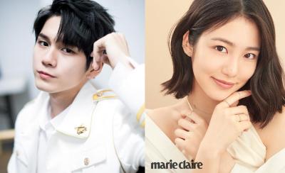 Konfirmasi Main Bareng Shin Ye Eun di Drama Baru, Ong Seong Wu Gugup