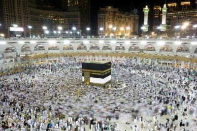 1.260 Calon Haji di Tangsel Batal Berangkat, Bagaimana Nasib Uang Pelunasan Jamaah?