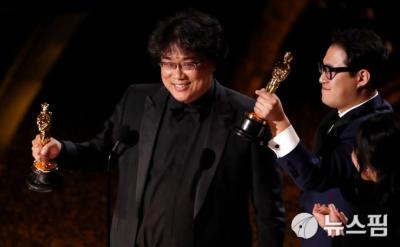 Daftar Pemenang  Grand Bell Awards ke-56, Parasite Raih 5 Piala