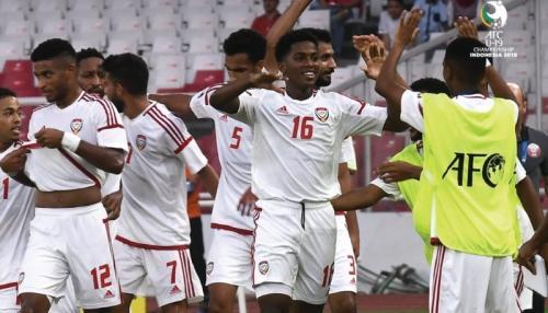 UEA Unggul 3-0 atas Taiwan di Babak Pertama Piala Asia U-19 2018